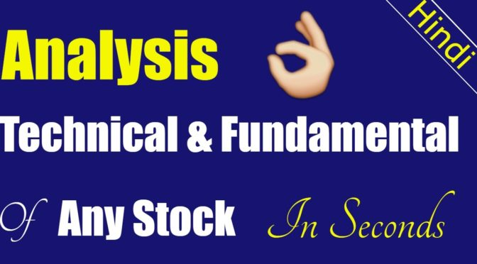 Fundamental and technical analysis of stocks | Technical and fund…