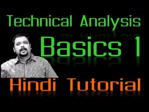 What is Technical Analysis in Hindi -MUST WATCH 1